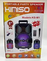 Колонка KIMISO KS-M1 BT (8'BASS / 1000W) (6шт)
