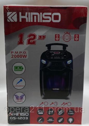 Колонка KIMISO QS-1203 BT (12'BASS / 2000W) (1шт)