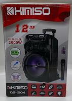 Колонка KIMISO QS-1204 BT (12'BASS / 2000W) (1шт)