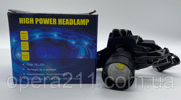 ЛІХТАР X-BAIL BL-8053-P50 ((HEAD TORCH)) (120шт)
