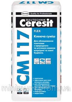 Ceresit CM 117 Еластичний клей для плитки нова формула, 25 кг