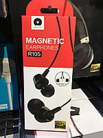 Магнітні навушники WUW Model R105 Magnetic Earphone з гарнітурою 3.5 mm Jack (чорні)