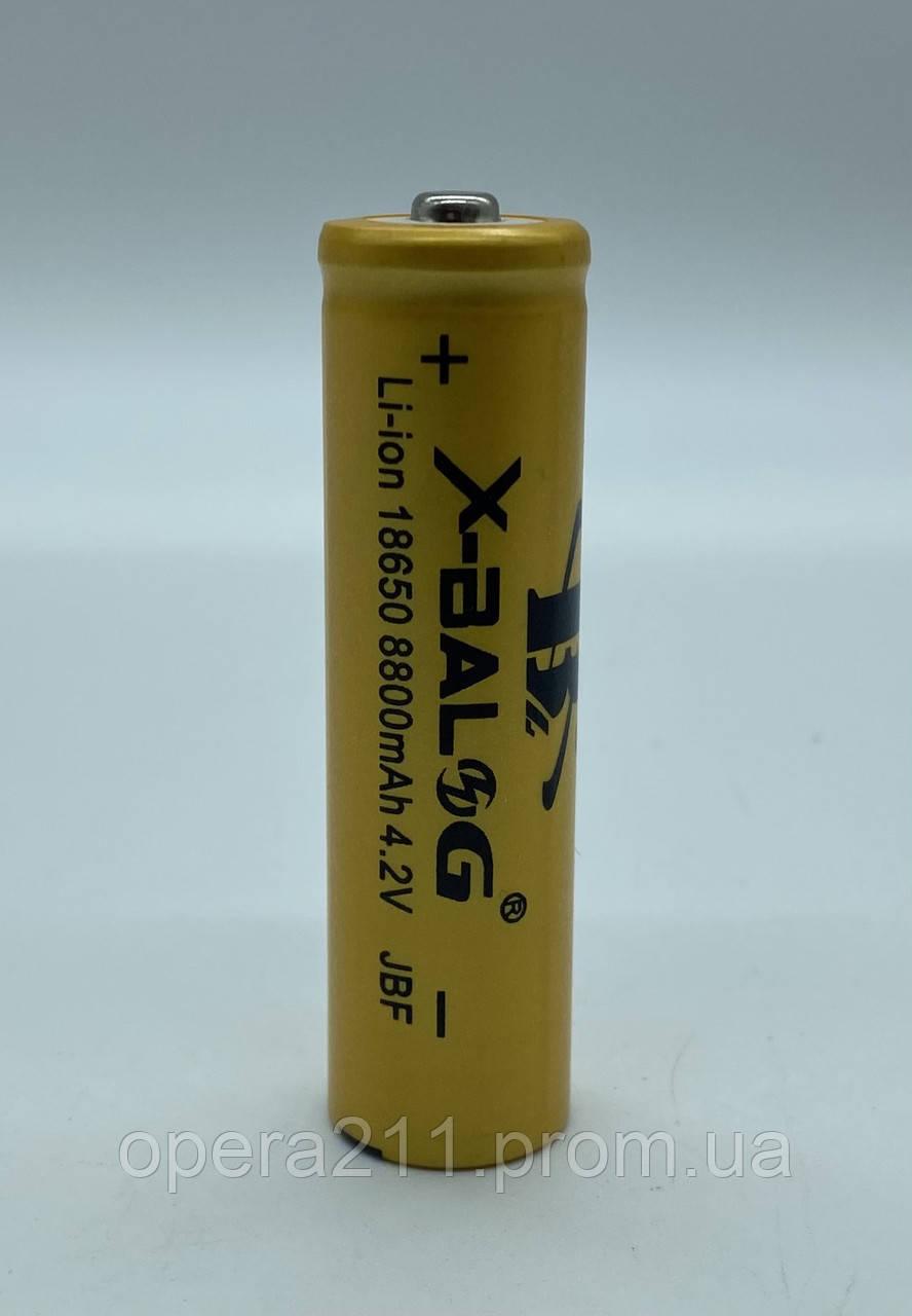 Аккумулятор X-BAIL LI-ON 18650-2 (8800mah -- 4.2V) Золотой (600шт)