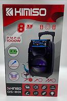 Колонка KIMISO QS-801 BT (8'BASS / 1000W) (4шт)