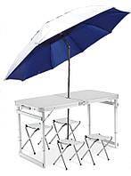 Раскладной Усиленный стол для пикника и 4 стула + компактный прочный зонт 1,6 м в ПОДАРОК! Белый мрамор.