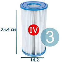 Сменный картридж для фильтр насоса Bestway 58095 тип «IV» 3 шт, 25.4 х 14.2 см