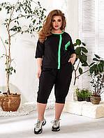 Женский стильный черный прогулочный костюм с мятными вставками батал, фото 1