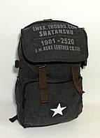 Городской рюкзак. Стильный, удобный рюкзак. Практичный, повседневный рюкзак. Интернет магазин. Код: КЕ321, фото 1