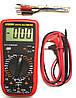 Мультиметр цифровой  VC 9208N измерение температуры и емкости