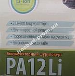 Шуруповерт аккумуляторный PROCRAFT РА-12Li, фото 4