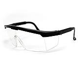 Набор 5 в 1 | Масло Oregon 0.25л. + защитные очки + свеча Oregon 3 кон. + перчатки спилковые + напильник STIHL, фото 6