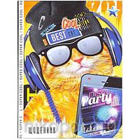 """Дневник школьный В5 """"Стильный кот"""" в твердой обложке с ламинированием 21107 (УКР)"""