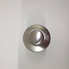 Пневмокнопка для измельчителя пищевых отходов цвет матовый металл универсальная