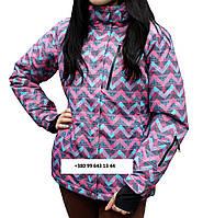 Куртка горнолыжная Azimuth В3214.Размеры:42-58
