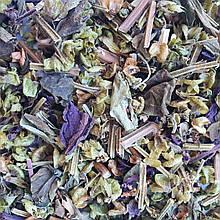 Базилік звичайний (трава) 50 гр (Свіжий урожай)