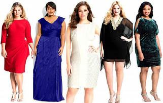 Платья, сарафаны больших размеров