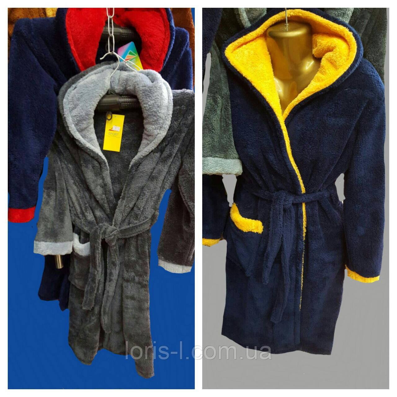 e2192c7c43d8 Махровые халаты для мальчиков Турция 8-10 лет, цена 442 грн., купить в  Харькове — Prom.ua (ID#557575418)