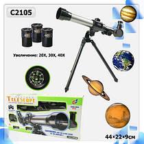 Дитячий навчальний набір - телескоп, штатив, збільшення в 20,30,40 раз, компас, 2105