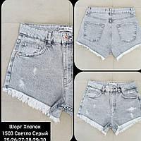 Женские джинсовые шорты рванка без ремня Esqua размер 25-30, светло-серого цвета