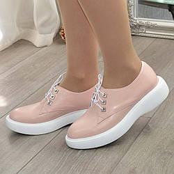 Туфли женские кожаные на утолщенной подошве. Цвет пудра