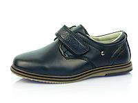 Туфли школьные Apawwa для мальчика