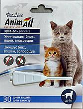 Капли на холку от блох, вшей и власоедов для котов AnimAll VetLine ЭнимАлл ВетЛайн весом до 4 кг, 0.5 мл