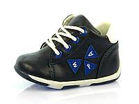 Детские ботинки Apawwa для мальчика