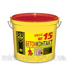 Бетонконтакт Артисан № 15 грунтовка по бетону адгезийная, 15 кг