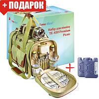 Набор для пикника Time Eco TE-430 Premium Picnic на 4 персоны (термосумка + посуда), фото 1