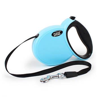 Повідець рулетка для собак DELE L-001 довжина 3m автоматичний Blue (5399-17865)