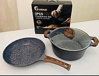 Набор посуды-кастрюля и сковорода с антипригарным мраморным покрытием и ручками под дерево GK 2828L