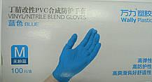 Перчатки нитриловые Голубые M 100шт.,