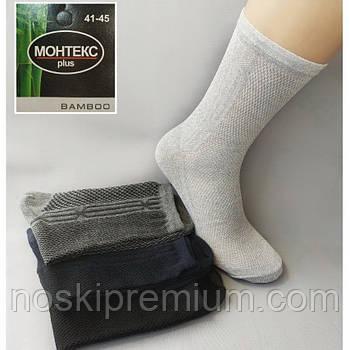 Шкарпетки чоловічі з сіткою х/б без лайкри Monteks Plus, Україна, 080