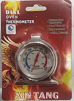 Термометр для духовки побутовий механічний від 0 до +300 градусів