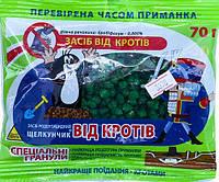 """Средство защиты от кротов """"Щелкунчик""""  70г"""