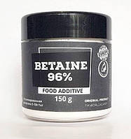 World4Carp Бетаїн 96% (Betaine) 150г