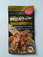 Натто Кіназа Infinity 6000FU 60 таблеток по 250 мг на 30 днів Японія, фото 1