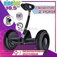 Гироскутер міні сігвей Ninebot MiniRobot Черный. Сигвей Найнбот Мини с приложением (как Xiaomi)