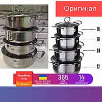 8 предметов Набор посуды Grandhoff GR-3558, набор кастрюль с крышками из нержавеющей стали 16, 18, 20, 22 см