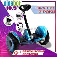 Гироскутер міні сігвей Ninebot MiniRobot Синий космос. Гироборд Найнбот Мини робот (как Xiaomi)