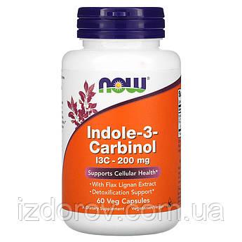 Now Foods, Індол 3-карбінол, 200 мг, Indole 3 Carbinol, 60 рослинних капсул