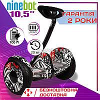 Гироскутер міні сігвей Ninebot Mini Пират. Гироборд Найнбот Мини робот для детей и взрослых (как Xiaomi)