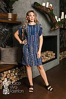 Летнее платье большие размеры 48-56, фото 1