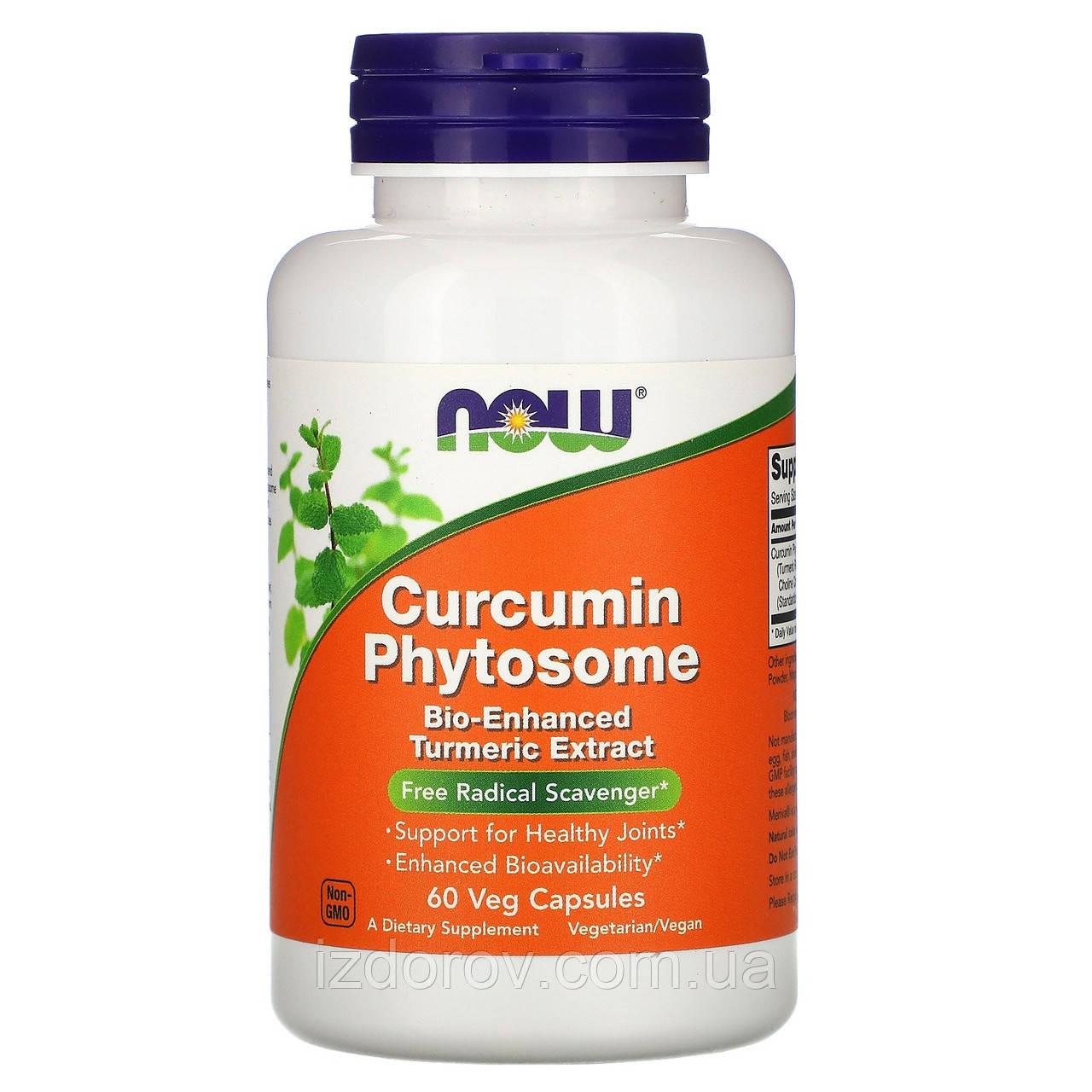 Now Foods, Фитосома куркумину 500 мг, Meriva Turmeric Phytosome, екстракт, антиоксидант, 60 капсул