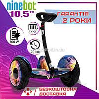 Гироскутер міні сігвей Ninebot Mini Галактика. Гироборд Найнбот Мини робот для детей и взрослых (как Xiaomi)