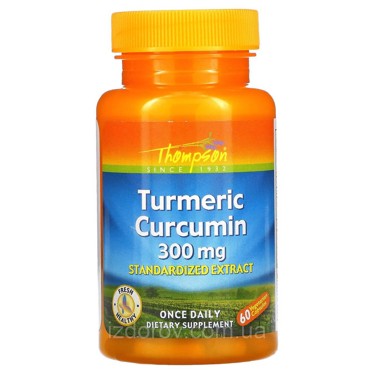 Thompson, Куркумін, Turmeric Curcuma Longa, протизапальну дію, 300 мг, 60 капсул. США