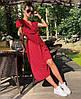 Стильне жіноче приталені плаття з V-подібним декольте