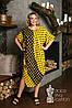 Платье стиля Oversaiz большие размеры 48-58