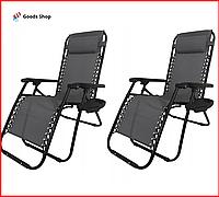 Комплект шезлонгов Раскладные кресла шезлонги серые Kontrast 170см Садовый лежак пляжный для сада дома отдыха