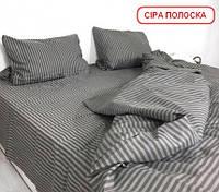 Двоспальний комплект з простирадлом на резинці - Сіра полоска